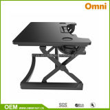 Electric Height Adjustable Desk (OM-01-T-1)