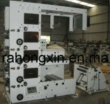 Printing Machine 4color 420