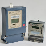 OEM Offered Single Phase Electric Prepayment Meter with IC/RF Card