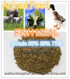 Hot Sale Fish Meal 60% 65% 72%