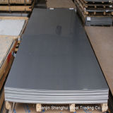 High Quality with Cold Galvanized Steel Plate for Q345b