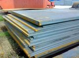 Top Quality ASTM A283 Carbon Structural Steel Plate