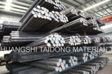 Supply with M35 High Speed Steel, Alloy Steel Round Bar