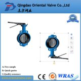 Vales, Wafer Butterfly Valve Without Pin, Butterfly Valve with Nice Quality