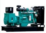 2016 New Design Made in China 10% Discount Good Service Factory Direct Supply with Attractive Price 250kVA Cummins Diesel Generator Set
