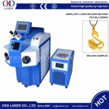 Jewellery Laser Sopt Welding Machine Price for Gold Silver