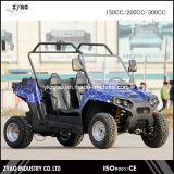 Utility ATV Farm Vehicle