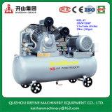 Kaishan KBL-15 20HP 25bar High Pressure Rotary Compressor