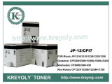 Compatible Ricoh ink for JP-12