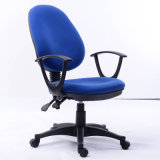 Cheap Office Traning Meeting Mesh Fabric Clerk Operator Chair (FS-4003)