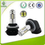 High Power H1 H3 880 881 80W LED Car Fog Light