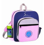Cute Girls Pink and Purple School Backpack Bag