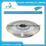 36W RGB/White LED Fountain Light
