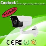 China CCTV Camera Hisilicon 4MP Poe IP Camera Waterproof IP66