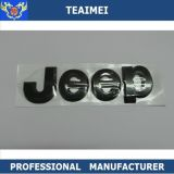 Higher Quality Car Logo Black ABS Plastic Car Emblem