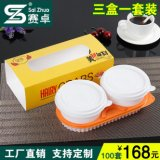 Disposable Lunch Box Thicker Three Piece Double Layer Plastic Fast Food & Lunch Bowl for Wholesale