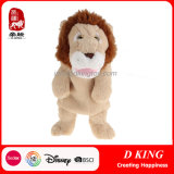 Children Toy Plush Kids Toy Puppet
