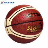 Unparalleled Eye-Catching Size Five Basketball