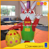 Inflatable Easter Egg and Rabbit (AQ65138)