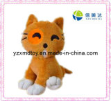 Lovely Plush Yellow Cat Toy