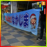 Competitive Price Printing Banner Fabric for Advertising Display