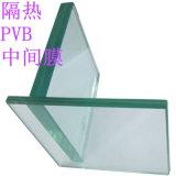 High Quality Laminated Glass (JINBO)