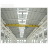 Steel Structure Warehouse (GXSY)
