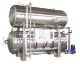 High Pressure Sterilization Retort