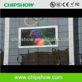 Chipshow P5.33 SMD Full Color Indoor Advertising LED Display