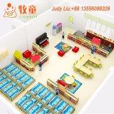 Kindergarten Play School Reading Room Furniture Free Daycare Furniture