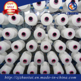 50d/48f/2 China High Twist Nylon 6 DTY Yarn