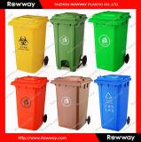 240L Plastic Dustbin (Plastic waste bin)