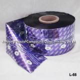 Chocolate Plastic Packing Materials