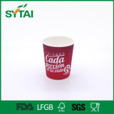 The Newest Design Customized Good Printing Ripple Wall Paper Cup for Hot Drinks