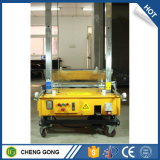 Most Portable Remote Control Wall Plastering Rendering Infrared Constuction Machine