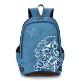 2017fashion School Bag Laptop Bag Backpack Bag Sports Backpack Yf-Pb0706