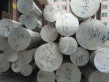 Alloy Carbon Steel Bar, 1.2764 Mat Number