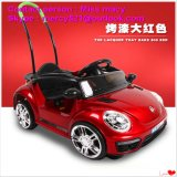 Kids Electric Car/Baby Ride Toy Car Two Seats China