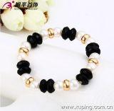 Xuping 18k Gold Color Luxury Bracelet (73524)