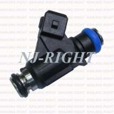 2 Holes Fuel Nozzle Injector 25342385 for Wuling/Dongfeng, Shenyang Jinbei