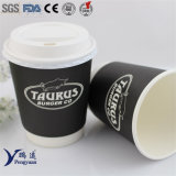 Disposable Double Walled Insulated Hot Coffee Drinking Paper Cups