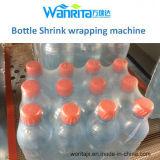 10bag/Min Film Wrapping Machine