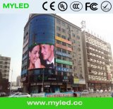 Excellent Performance P10 Advertising Outdoor LED Display China Electronics Indoor and Outdoor LED Display