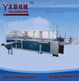 Carbon Paper Packing Machine (BTCP-297)