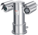 100m Night Vision 20X 2.0MP Explosion-Proof IR PTZ Camera (SHJ-BAY201)