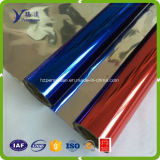 12 Micron Metalized Polyester Film with High Reflection