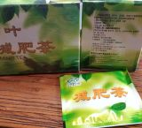 Chinese 100% Natural High Organic Instant Green Slimming Tea