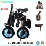 CE 12-Inch 1 Second Folding Electric Bike with Brushless Motor
