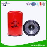 Full-Flow Oil Filter for John Deere Car B7125