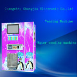 Factory Sale New Model Ice Vending Machines with Coins Function